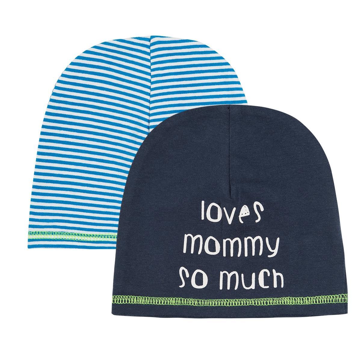 Baby Mütze 2-er Pack für Jungen