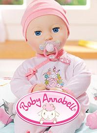 Zapf Creation Baby Annabell® Artikel